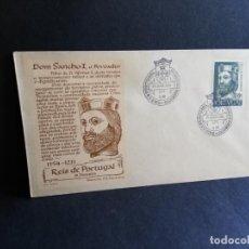 Sellos: SOBRE PRIMER DIA. PORTUGAL. DOM SANCHO I, O POVOADOR. REIS DE PORTUGAL 1ª DINASTIA. 1955.. Lote 186142480