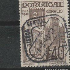 Sellos: LOTE V SELLO PORTUGA ANTIGUO. Lote 190571676