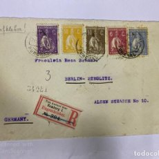 Sellos: PORTUGAL. SOBRE CON 5 SELLOS IGUALES COLORES DIFERENTES MISMA SERIE. ETIQUETA ALEMANA VOM AUSLAND. Lote 191463866