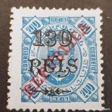 Sellos: MOZAMBIQUE,MOÇAMBIQUE, 1915, CARLOS I,SOBRECARGA, AFINSA 186, SCOTT 205, NUEVO SIN GOMA, (LOTE AR ). Lote 191968395