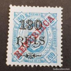 Sellos: MOZAMBIQUE,MOÇAMBIQUE, 1915, CARLOS I,SOBRECARGA, AFINSA 186, SCOTT 205, NUEVO SIN GOMA, (LOTE AR ). Lote 191968433