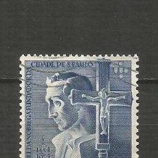 Sellos: PORTUGAL YVERT NUM. 814 USADO. Lote 192567253