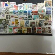 Selos: PORTUGAL 50 SELLOS DIFERENTES F.G. USADOS. Lote 192649556