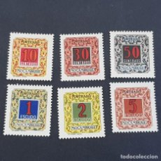Sellos: MOZAMBIQUE,1952, CIFRAS PORTEADO, AFINSA 51-56*, YVERT T52-57*, SCOTT J51-J56*,COMPLETA, ( LOTE AR ). Lote 194215501