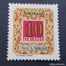Sellos: MOZAMBIQUE,1952, CIFRAS PORTEADO, AFINSA 51*, YVERT T52*, SCOTT J51*, FIJASELLO, ( LOTE AR ). Lote 194215686