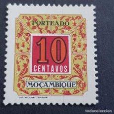 Sellos: MOZAMBIQUE,1952, CIFRAS PORTEADO, AFINSA 51*, YVERT T52*, SCOTT J51*, FIJASELLO, ( LOTE AR ). Lote 194215716
