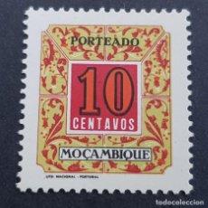 Sellos: MOZAMBIQUE,1952, CIFRAS PORTEADO, AFINSA 51*, YVERT T52*, SCOTT J51*, FIJASELLO, ( LOTE AR ). Lote 194215728