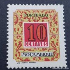 Sellos: MOZAMBIQUE,1952, CIFRAS PORTEADO, AFINSA 51*, YVERT T52*, SCOTT J51*, FIJASELLO, ( LOTE AR ). Lote 194215778