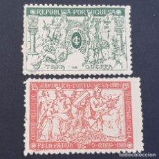 Sellos: MOZAMBIQUE,1918, TAXA GUERRA TELÉGRAFOS, AFINSA 3-4*, SCOTT MR3-MR4*, COMPLETA,LEER, ( LOTE AR ). Lote 194216698