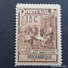 Sellos: MOZAMBIQUE,1925, TAXA ,MARQUES POMBAL, AFINSA 6*, YVERT 262*, SCOTT RA2*, FIJASELLO, ( LOTE AR ). Lote 194217690