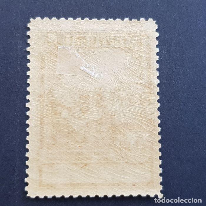 Sellos: MOZAMBIQUE,1925, TAXA ,MARQUES POMBAL, AFINSA 6*, YVERT 262*, SCOTT RA2*, FIJASELLO, ( LOTE AR ) - Foto 2 - 194217690