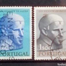 Sellos: PORTUGAL CELEBRIDAD SERIE DE SELLOS USADOS. Lote 194281435