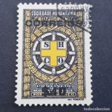 Sellos: MOZAMBIQUE,1926, TAXA ,PORTE FRANCO CON SOBRECARGA, AFINSA 8, SCOTT RA5, USADO, ( LOTE AR ). Lote 194318040