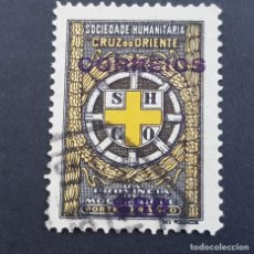 Sellos: MOZAMBIQUE,1926, TAXA ,PORTE FRANCO CON SOBRECARGA, AFINSA 10, SCOTT RA7, USADO, ( LOTE AR ). Lote 194318242