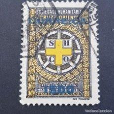 Sellos: MOZAMBIQUE,1926, TAXA ,PORTE FRANCO CON SOBRECARGA, AFINSA 12, SCOTT RA9, USADO, ( LOTE AR ). Lote 194318345