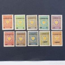 Sellos: MOZAMBIQUE,1927,PORTE FRANCO,SOBRECARGA, AFINSA 14-23, YVERT 272-281, SCOTT RA11-RA20, ( LOTE AR ). Lote 194320673