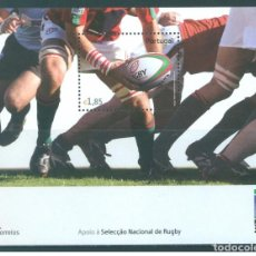 Sellos: PORTUGAL 2007 - TRIBUTE TO THE PORTUGUESE RUGBY TEAM MINIATURE SHEET MNH. Lote 194646430