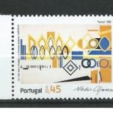 Sellos: PORTUGAL 2007 - PORTUGUESE ARTISTS STAMP SET MNH. Lote 194646467