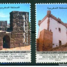 Sellos: PORTUGAL 2007 - PORTUGAL - MOROCCO TRADITIONS STAMP SET MNH. Lote 194646518