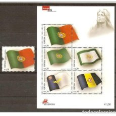 Sellos: PORTUGAL 2007 - SYMBOLS OF THE REPUBLIC COMPLETE SET MNH. Lote 194646553