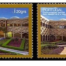 Sellos: PORTUGAL 2007 - THE ISMAILI COMMUNITY IN PORTUGAL STAMP SET MNH. Lote 194646610