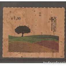 Sellos: PORTUGAL 2007 - THE CORK INDUSTRY - SELF-ADHESIVE . Lote 194646633