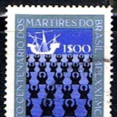 Sellos: PORTUGAL // YVERT 1129 // 1971 ... USADO. Lote 194715175