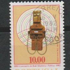 Sellos: LOTE V SELLO PORTUGAL. Lote 194922000