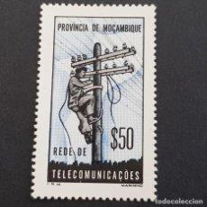 Sellos: MOZAMBIQUE,1965, ASSISTENCIA,TELECOMUNICACIONES, AFINSA 69*,YVERT 520*, SCOTT RA66*,FIJA,( LOTE AR ). Lote 194938305