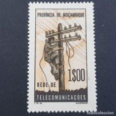 Sellos: MOZAMBIQUE,1965, ASSISTENCIA,TELECOMUNICACIONES, AFINSA 70*,YVERT 521*, SCOTT RA67*,FIJA,( LOTE AR ). Lote 194940062