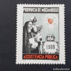 Sellos: MOZAMBIQUE,1972-1973, ASSISTENCIA PÚBLICA, AFINSA 73*, SCOTT RA72*, FIJASELLO, ( LOTE AR ). Lote 194940242