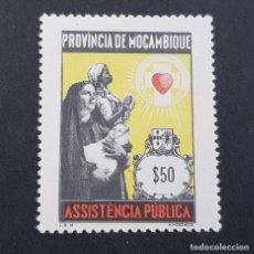 Sellos: MOZAMBIQUE,1974, ASSISTENCIA PÚBLICA, AFINSA 75, SCOTT RA74, NUEVO SIN GOMA, ( LOTE AR ). Lote 194940297