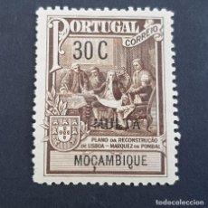 Sellos: MOZAMBIQUE,1925, TAXA, MARQUÉS DE POMBAL, AFINSA 2*, SCOTT RAJ2*, FIJASELLO, ( LOTE AR ). Lote 194940626