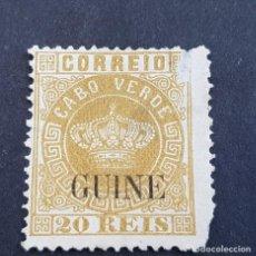 Sellos: GUINÉ, GUINEA PORTUGUESA, 1879-1886, CORONA, AFINSA 12, SCOTT 11, NUEVO SIN GOMA, DEFECTO. Lote 194948527