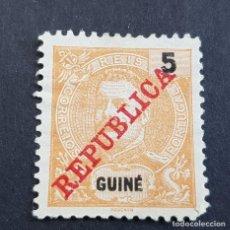 Sellos: GUINÉ, GUINEA PORTUGUESA, 1911, CARLOS I SOBRECARGA, AFINSA 98, SCOTT 96, NUEVO SIN GOMA, ( LOTE AR). Lote 194948877