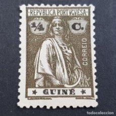 Sellos: GUINÉ, GUINEA PORTUGUESA, 1914-1922, CERES, AFINSA 143, SCOTT 140,NUEVO SIN GOMA,DENT 12, ( LOTE AR). Lote 194951207