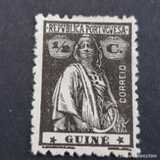 Sellos: GUINÉ, GUINEA PORTUGUESA, 1914-1922, CERES, AFINSA 144*, SCOTT 141*,FIJASELLO,DENT 12, ( LOTE AR). Lote 194951712