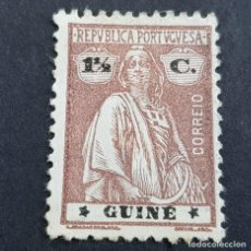 Sellos: GUINÉ, GUINEA PORTUGUESA, 1914-1922, CERES, AFINSA 146*, SCOTT 144*,FIJASELLO, LEER, ( LOTE AR). Lote 194951991