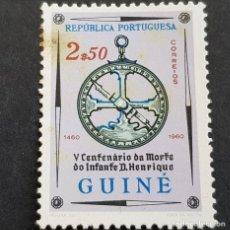 Sellos: GUINÉ, GUINEA PORTUGUESA,1960,V CENT.MUERTE D. ENRIQUE, AFINSA 287, SCOTT-YVERT 297,LEER,( LOTE AR). Lote 194954335