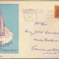 Sellos: PORTUGAL & FDC 40 ANIVERSARIO DE APARICIONES DE FÁTIMA, LOURENÇO MARQUES, MOZAMBIQUE 1958 (6462). Lote 195031115