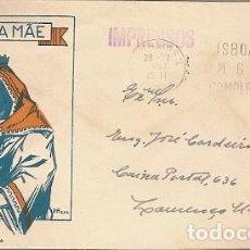 Sellos: PORTUGAL & FDC DÍA DE LA MADRE, LISBOA A LOURENÇO MARQUES, MOZAMBIQUE 1958 (6462). Lote 195031306