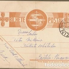 Sellos: PORTUGAL & BILHETE POSTALE, NIZA A CASTELO BRANCO 1943 (6788) . Lote 195032025