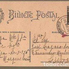 Sellos: PORTUGAL & BILHETE POSTALE, ODEMIRA A LISBOA 1926 (6758). Lote 195032102