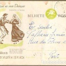 Sellos: PORTUGAL & BILHETE POSTALE, CONOCE TUS BAILES, FANDANGO DE TROPORIZ, CHÃO REDONDO A PORTO 1959 (298). Lote 195032277