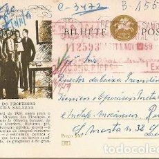 Sellos: PORTUGAL &I. POSTALE, SOBRE SU HISTORIA, POSESIÓN DEL PROFESOR OLIVEIRA SALAZAR, LISBOA 1959 (7688) . Lote 195032535