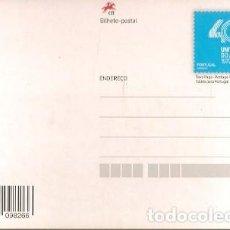 Sellos: PORTUGAL ** & I.P 40 AÑOS DE LA UNIVERSIDAD DEL ALGARVE 1979-2019 (2678). Lote 195033221