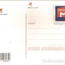 Sellos: PORTUGAL ** & I.P 60 AÑOS DE APERTURA AL METROPOLITANO DE LISBOA 2019 (26783). Lote 195033931