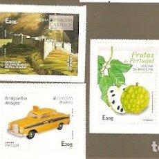 Sellos: PORTUGAL ** & MADEIRA, AUTOADHESIVOS 2020 (8424). Lote 195035578