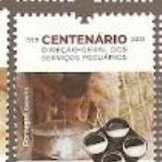Sellos: PORTUGAL ** & DIRECCIÓN GENERAL, GANADERÍA, DETECCIÓN RÁPIDA DE ENFERMEDADES, 2019 (3436) . Lote 195042852
