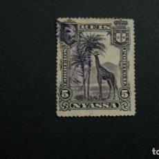 Sellos: /23.02/-NIASSA / COLONIA PORTUGUESA-1901-5R. Y&T 28 EN USADO /º/. Lote 195046058